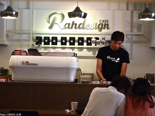 台北 Rahdesign