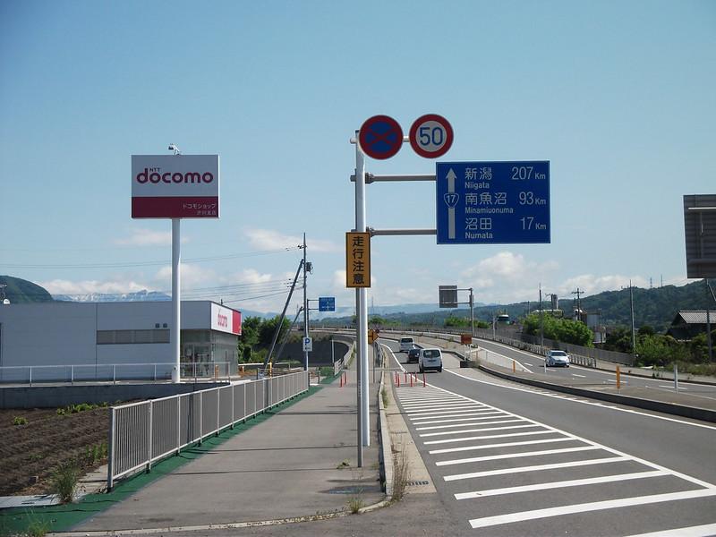 3日目 新潟まで207km