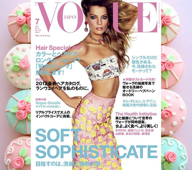 VogueJapanJuly12