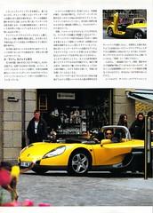 1996_07_carmagazine_spider0007