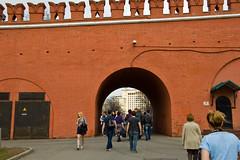 Pont Trinity devant le Kremlin