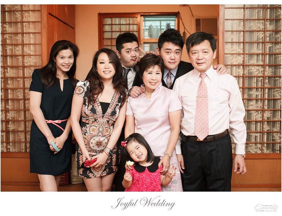 婚攝 小朱爸 徐州二號_0010