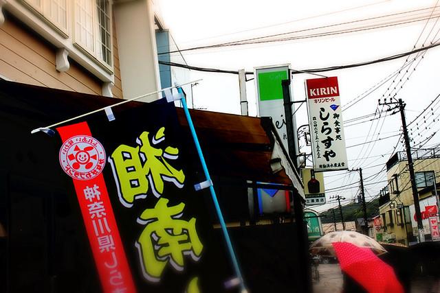 鎌倉_11