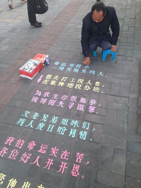 Amazing Chinese Calligraphy in Chalk