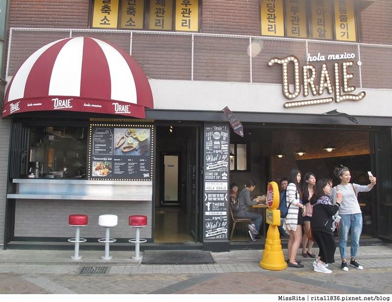 首爾景點 藍色貨櫃屋 common ground 首爾建大 建大捷運站 首爾潮流 2016韓國景點 韓國團體 韓國自由行 世界最大貨櫃屋商城 建大貨櫃屋商場 MARKET GROUND 6