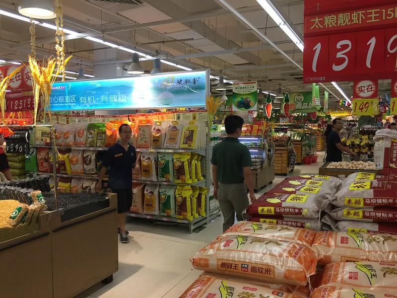Spar South China Mall