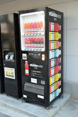 Vitamin Water Vending Machine