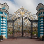 Tsarskoïe Selo - Entrée