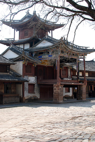 Shaxi Theater