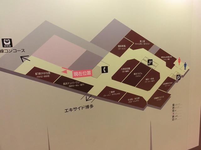 博多駅デイトス「博多めん街道」フロアマップ