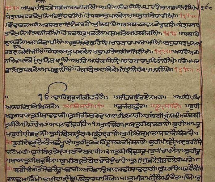SRI DASAM GRANTH EBOOK