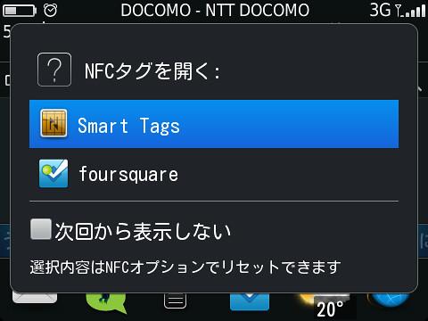vScreenshot_1336521062046