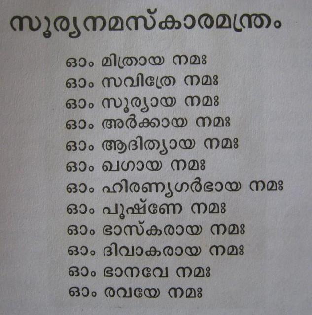 Flickriver: www.KeralaPilgrimCenters.com's most ...