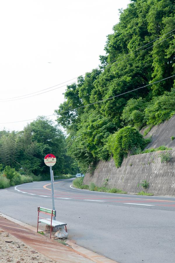行部バス停|福島県福島市