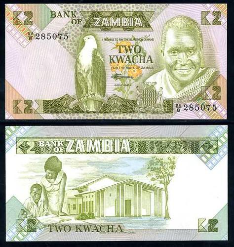 2 Kwacha  Zambia 1980-88, Pick 24