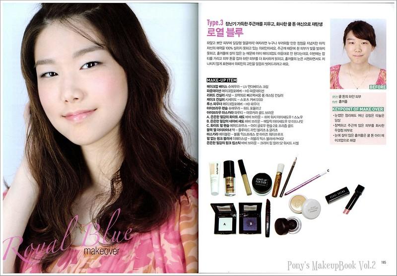 PONY MakeupBook_08