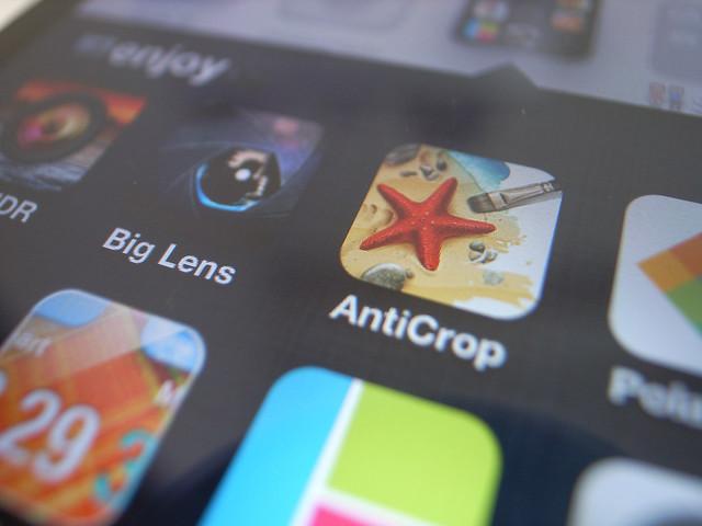 AntiCropアイコン写真