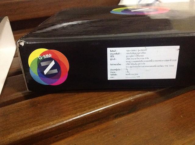 GMMZ Label