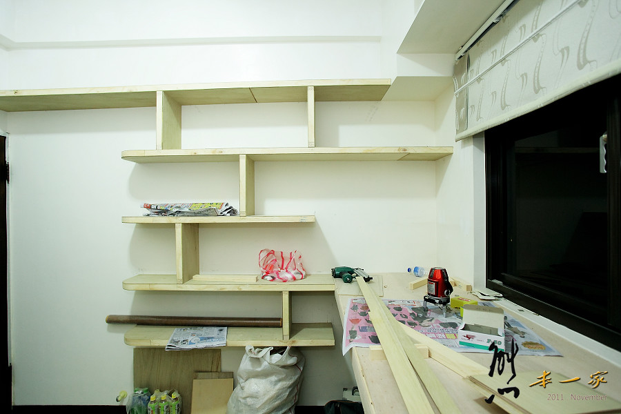 作自己房子的室內設計師