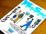 Web Site Design Vol.2