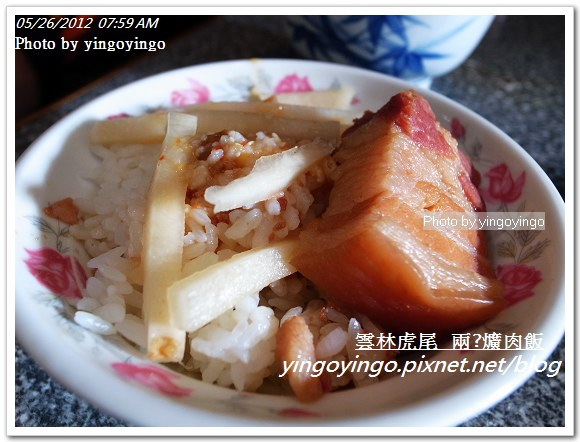 雲林虎尾_爌肉飯20120526_R0069554