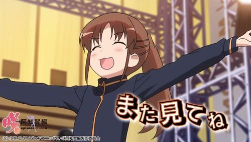 120611(1) - TVA《咲-Saki- 阿知賀編》第7話END CARD的官方桌布!