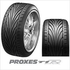 toyo tire hawaii proxes t1r