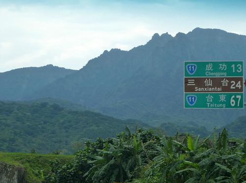 Taiwan-Hualien-Taitung-Route 11 (141)
