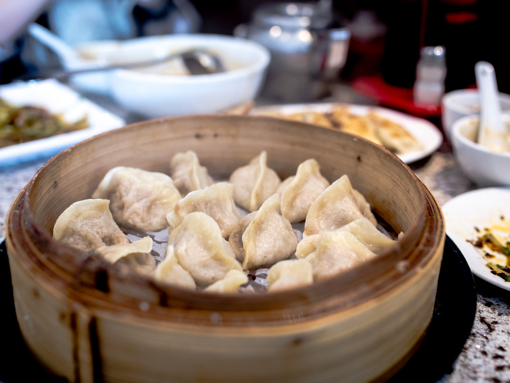 Chinese Dumpling House