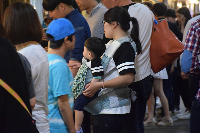 Mochila portabebés en Corea