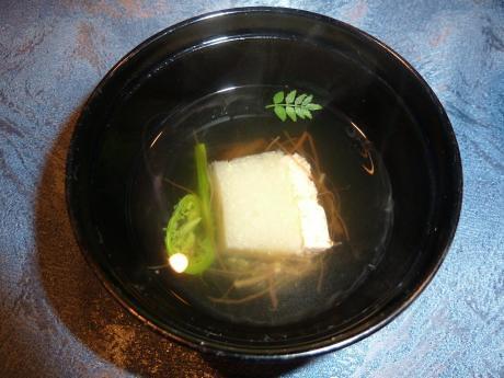 トスラブ箱根 和奏林 料理 吸物