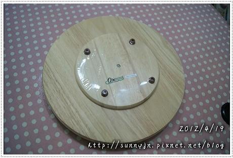 DSC05521.JPG