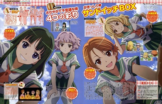 Novos characters promotional de Natsuiro Kiseki