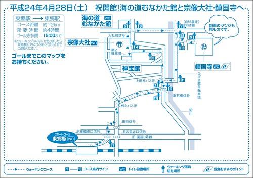 map20120428