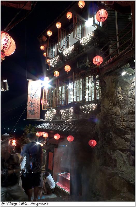 2012-06-10 - 夜‧九份阿妹茶樓 (4)