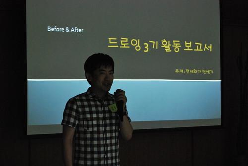 20120622_봄학기종강파티