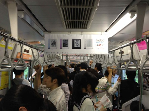 New Kobo Touch, advertised in Tokyo, Japan subway for 8990 Yen ($100)
