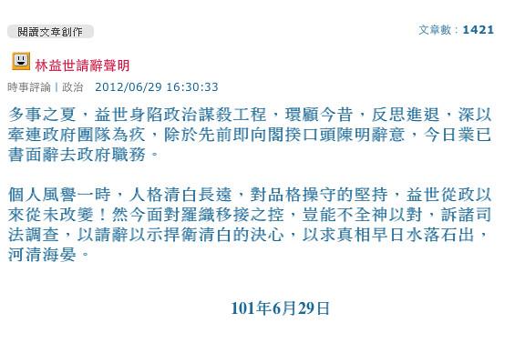 Screen-Shot-2012-07-02-at-11.29.06-PM