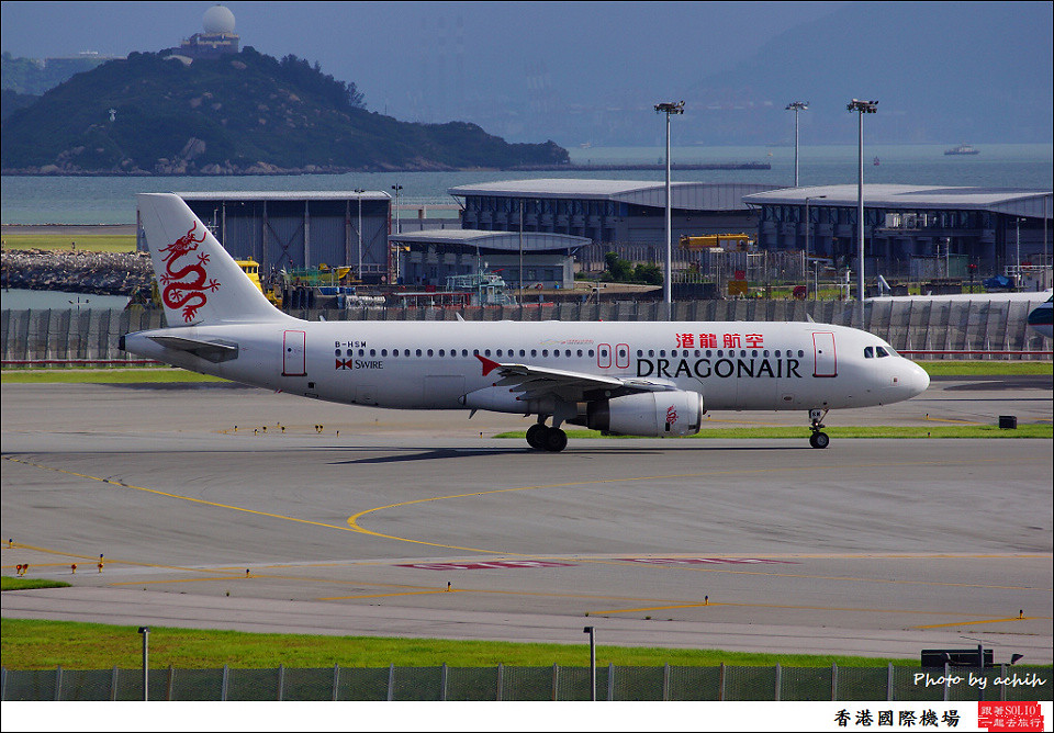 Dragonair /  B-HSM / Hong Kong International Airport