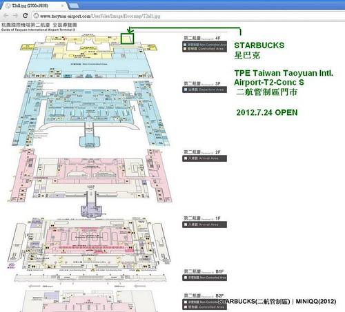 T2all.jpg (2700×3838) - Google Chrome 2012726 上午 011635
