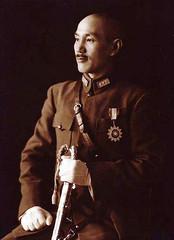 Chiang_Kai-shek_in_full_uniform