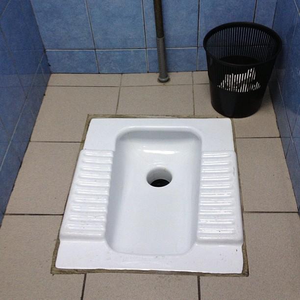 Туалет дырка вокзал