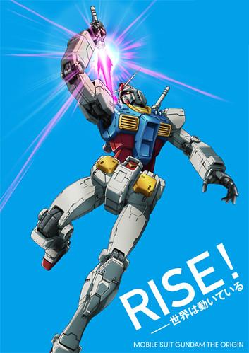 140321(1) – 機動戰士鋼彈35週年!「富野由悠季」劇場版、新動畫《THE ORIGIN & UC》上映情報出爐! 2