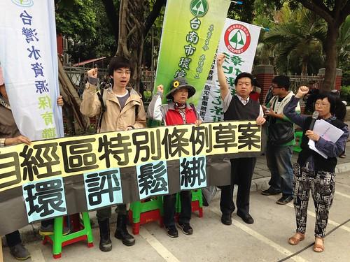 環保團體昨召開記者會,要求自經區特別條例(草案)中關於環評變更條例,應先召開聽證會。