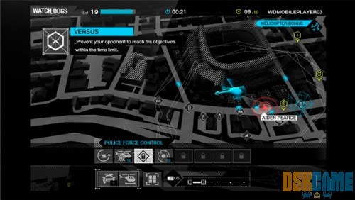 Watch Dogs - Mobile Companion App