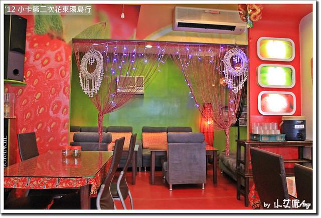 花蓮美食餐廳推薦:星爺肉骨茶IMG_0938