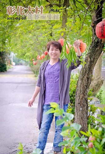 彰化大村-001