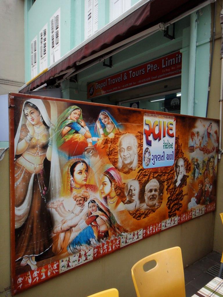 Swad Restaurant In Little India Singapore Rajesh India