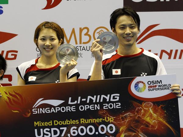 Malaysia Open 2012