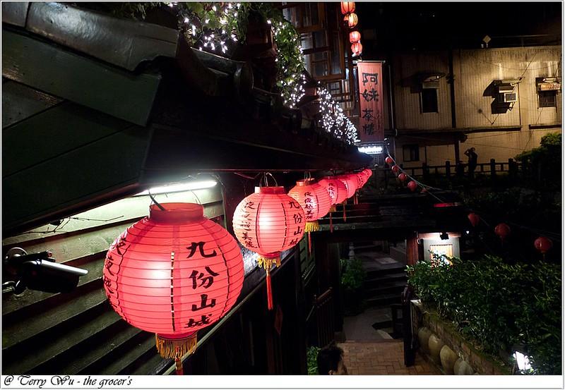 2012-06-10 - 夜‧九份阿妹茶樓   (8)